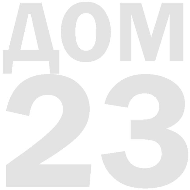 Патрубок контура ГВС проходной (2) Ace/Coaxial/Atmo, Deluxe/Plus/Coaxial, Smart Tok/Prime Coaxial, N