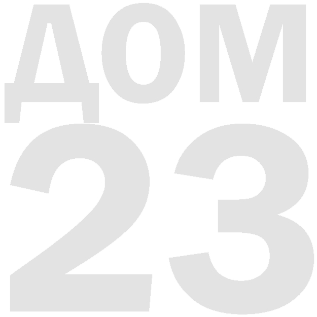 Колено 45° 80 мм  алюмин.  Универсал.
