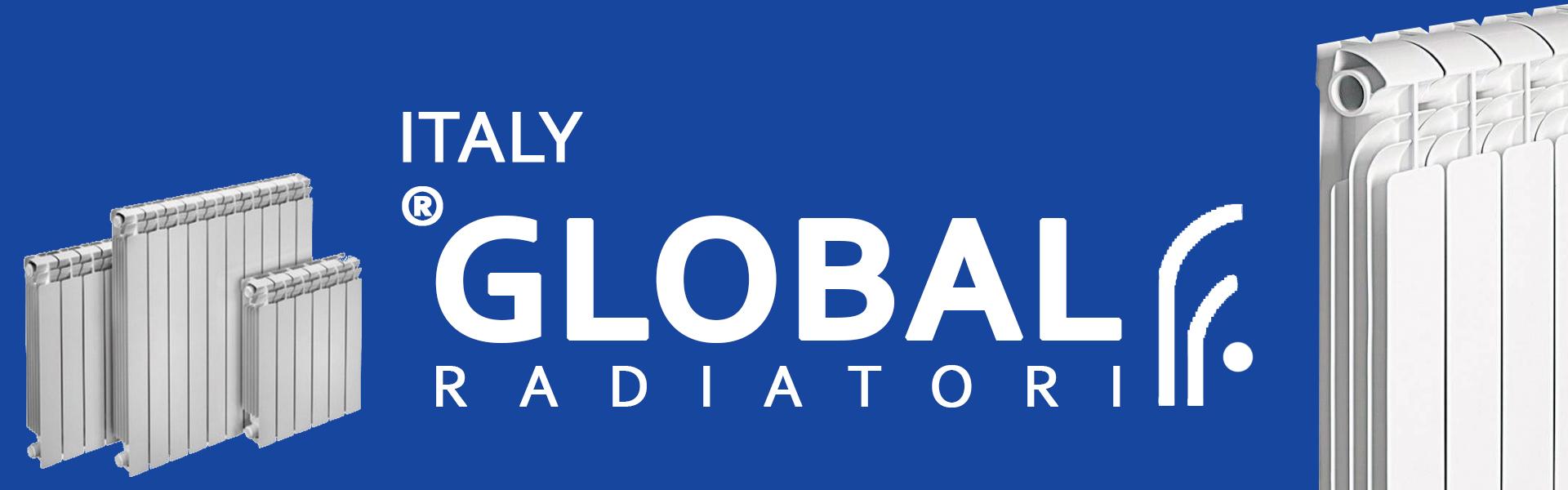 Радиаторы Глобал