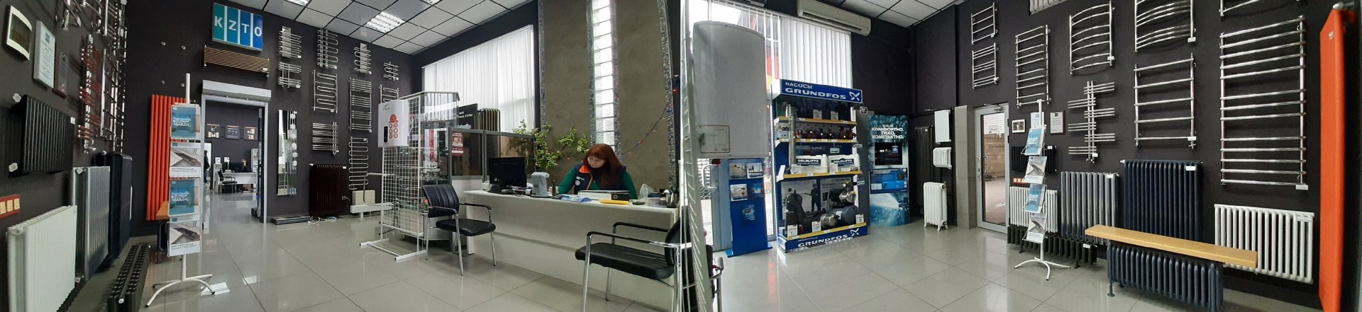 магазин отопления мамонт